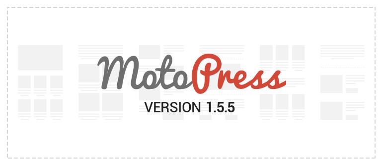 MotoPress updated version 1.5.5