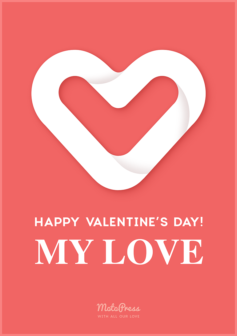 free greeting card valentine's day