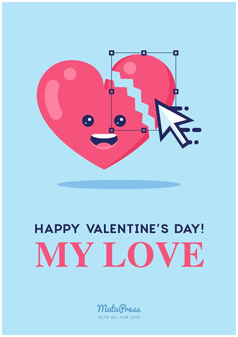 free greeting card valentine's day