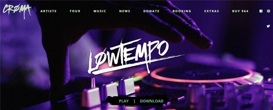 Croma WP Best Musicians Theme